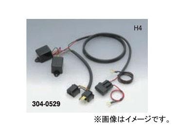 2輪 キジマ ヘッドライトリレーKIT H4 Hi/Low HID対応 304-0529