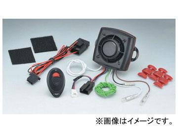 2輪 キジマ サイクルアラーム コンバット5 9V-12V対応 304-809