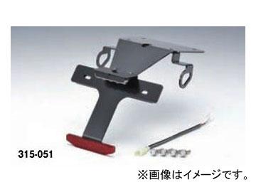 2輪 キジマ フェンダーレスKIT ブラック ヤマハ YZF-R25/R3