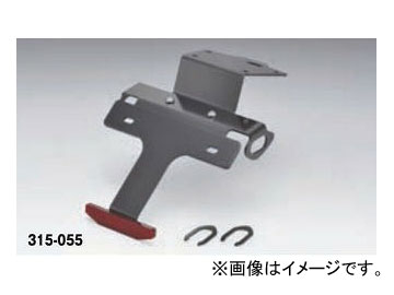 2輪 キジマ フェンダーレスKIT ブラック 315-055 ホンダ NC750X/S 2016年~
