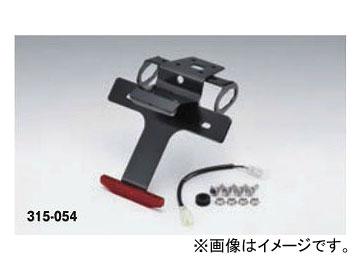 2輪 キジマ フェンダーレスKIT ブラック 315-054 カワサキ ニンジャ250SL/BX250A