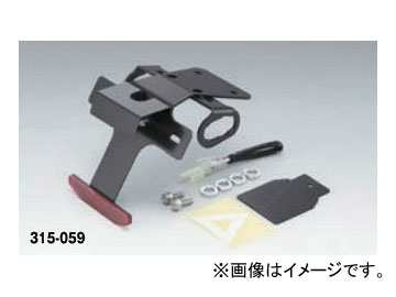 2輪 キジマ フェンダーレスKIT ブラック 315-059 カワサキ Z125/PRO