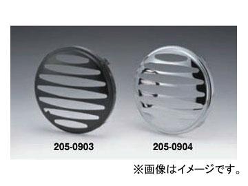 2輪 キジマ ヘッドライトグリル メッキ 205-0904 カワサキ ゼファー400/χ/750