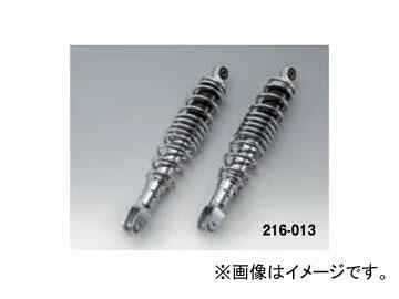 2輪 キジマ ローダウンリアショック 入数:1セット(2本) ヤマハ シグナスX-SR BF9