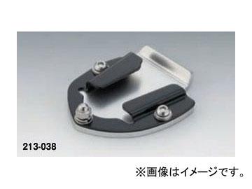 2輪 キジマ サイドスタンド ワイドプレート 213-038 ホンダ CRF1000L