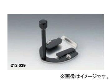 2輪 キジマ サイドスタンド ワイドプレート エクステンション付き 213-039 ホンダ CRF1000L