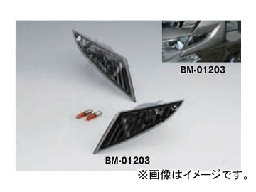 2輪 キジマ ウインカーレンズSET スモーク BM-01203 入数:1セット(左右) フロント BMW K1200GT/K1300GT