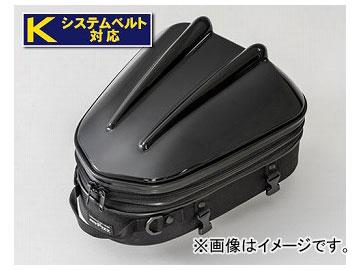 2輪 タナックス シェルシートバッグMT ブラック (H)194×(W)256×(D)326mm(最小時)~(H)264×(W)256×(D)326mm(最大時) MFK-238