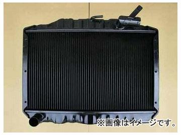 国内優良メーカー リビルトラジエーター 参考純正品番:16081-5171 ヒノ レンジャー FC2JEAA J08C MT
