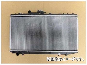 国内優良メーカー ラジエーター 参考純正品番:16400-11890 トヨタ スターレット EP91 4EFTE MT 1996年01月~1999年07月