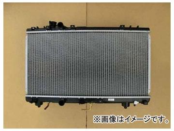 国内優良メーカー ラジエーター 参考純正品番:16400-11820 トヨタ ターセル