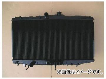国内優良メーカー ラジエーター 参考純正品番:16400-15410 トヨタ スプリンター
