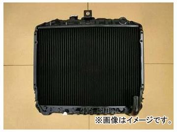 国内優良メーカー リビルトラジエーター 参考純正品番:16400-54370 トヨタ ハイエース