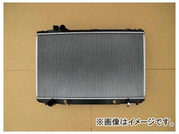 国内優良メーカー ラジエーター 参考純正品番:16400-5B401 トヨタ コンフォート