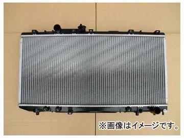 国内優良メーカー ラジエーター 参考純正品番:16400-74560 トヨタ セリカ