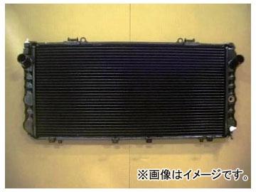 国内優良メーカー リビルトラジエーター 参考純正品番:16400-74610 トヨタ MR2