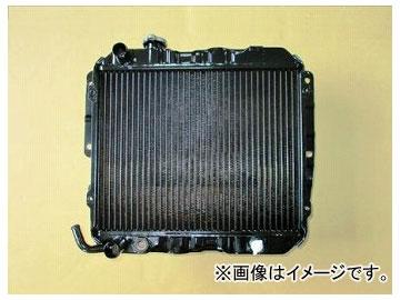 国内優良メーカー リビルトラジエーター 参考純正品番:16400-87D13-000 ダイハツ ハイゼット S82P EFCS MT 1997年08月~1994年01月