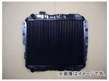 国内優良メーカー リビルトラジエーター 参考純正品番:16400-87D32-000 ダイハツ ハイゼット S100P EFGS MT 1995年12月~1998年12月