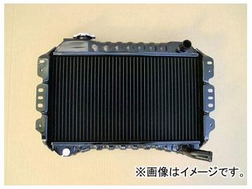 国内優良メーカー リビルトラジエーター 参考純正品番:17700-74D00 スズキ キャリィ DB51T F6A 4FMT 1990年03月~1991年09月