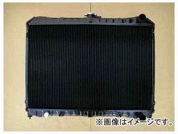 国内優良メーカー リビルトラジエーター 参考純正品番:21400-V5001 ニッサン グロリア WY30 VG20E MT 1983年06月~1999年08月