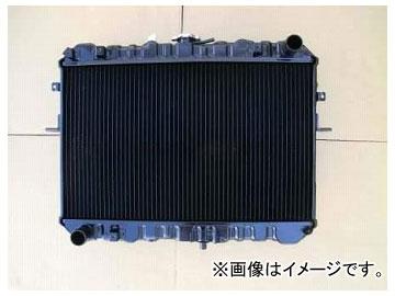 国内優良メーカー リビルトラジエーター 参考純正品番:21410-HC430 ニッサン バネット