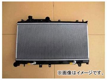 国内優良メーカー ラジエーター 参考純正品番:45119FG020 スバル インプレッサWRX GRF EJ25 AT 2008年12月~2010年06月