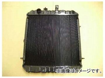 国内優良メーカー リビルトラジエーター 参考純正品番:MB390028 三菱ふそう キャンター