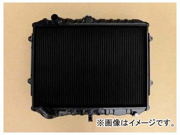 国内優良メーカー リビルトラジエーター 参考純正品番:MB660076 ミツビシ パジェロ