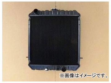 国内優良メーカー リビルトラジエーター 参考純正品番:MC110988 三菱ふそう キャンター