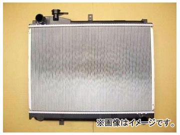 国内優良メーカー ラジエーター 参考純正品番:MQ911541 ミツビシ デリカカーゴ SKF6VM RF MT 2003年12月~2010年09月