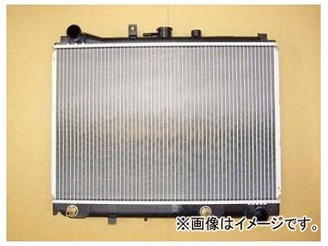 国内優良メーカー ラジエーター 参考純正品番:R21B-15-200D マツダ ボンゴ