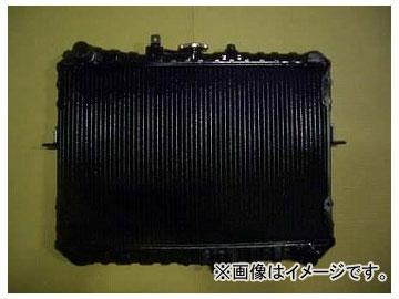 国内優良メーカー リビルトラジエーター 参考純正品番:RFB3-15-200A マツダ ボンゴ SSF8W RF MT 1990年01月~1993年08月