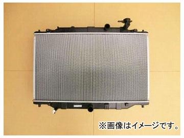 国内優良メーカー ラジエーター 参考純正品番:SH01-15-200A マツダ CX-5