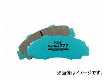 送料無料 舗 プロジェクトミュー RACING777 ブレーキパッド アウディ R8 限定モデル フロント