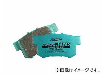 プロジェクトミュー RACING-N1 FFR ブレーキパッド リア トヨタ ヴィッツ
