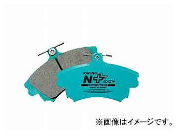 プロジェクトミュー RACING-N+ ブレーキパッド リア ホンダ CR-Z