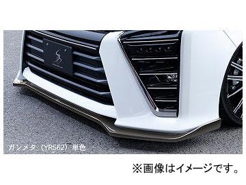 シルクブレイズ フロントリップスポイラー タイプS ガンメタ(YR562)単色 TSR80VMC-FS-YR562 トヨタ ヴォクシー ZRR/ZWR8#W ZS(煌含む) 2017年07月~
