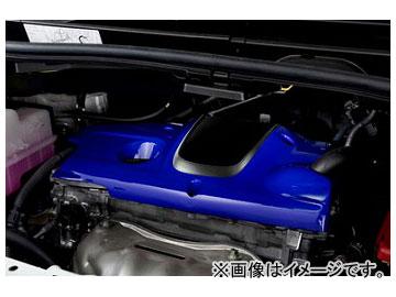 シルクブレイズ エンジンカバー ブルー/ブラック2トーン SB-30AV-EC-B2 トヨタ アルファード/ヴェルファイア AGH3#W 2.5L ガソリン車 2015年01月~