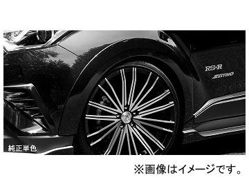 シルクブレイズ オーバーフェンダー 未塗装 SB-CHR-OF トヨタ C-HR ZYX10/NGX50 2016年12月~