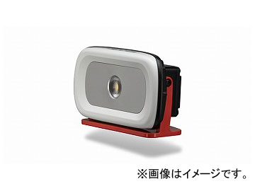 ジェントス Ganz ワークライト W194×H108×D59mm 明るさ:1300ルーメン GZ-301