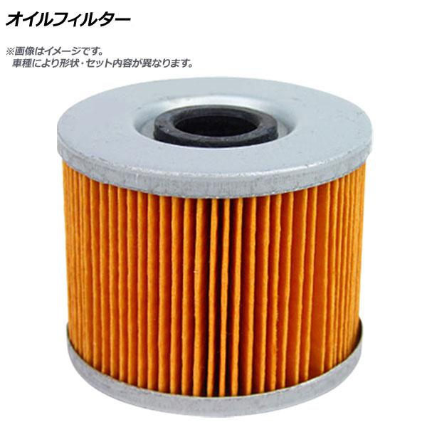AP オイルフィルター マツダ 市販 ●日本正規品● アテンザ DBA-GH5FW 2500cc L5-VE スポーツワゴン 2008年01月~2010年01月