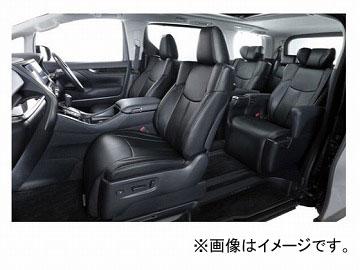 ベレッツァ アクシス シートカバー トヨタ ヴィッツハイブリッド NHP130 2017年01月~ 選べる6カラー T026