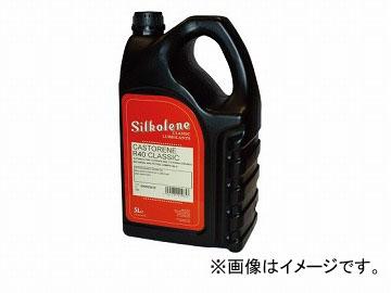 2輪 フックス シルコリン オートバイ潤滑油 CLASSIC CASTORENE R40 4L SIL020439