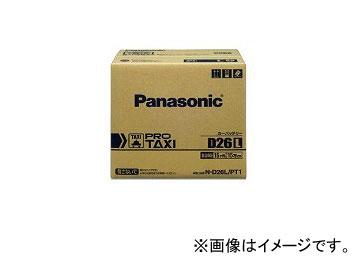 パナソニック カーバッテリー PRO TAXI タクシー用 N-D26L/PT1