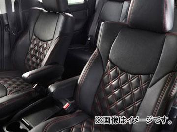 アルティナ ラグジュアリー シートカバー トヨタ ヴォクシー ノア ZRR70W/ZRR75W/ZRR70G/ZRR75G 2007年07月~2010年04月 選べる3カラー 2309