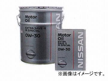 ピットワーク ガソリンエンジンオイル エクストラセーブ・X Mスペシャル 0W-30 20L KLAND-00302