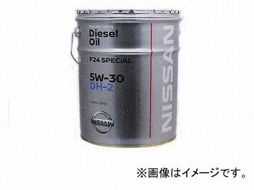 ピットワーク DPF対応ディーゼルエンジンオイル DH-2 5W-30 20L KLBF2-05302