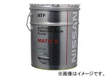 ピットワーク ATF マチックフルード S 20L KLE27-00002