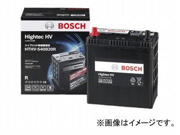ボッシュ ハイテックHV バッテリー 国産ハイブリッド車用 HTHV-S50B24R
