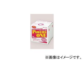 ニューホープ/NEW HOPE パワーズワン PW-10 強力タイプ洗浄剤 段ボールBOX 20L
